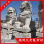 石雕狮子定制 南方献钱狮 厂家直销