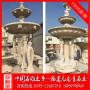 供应石材石雕喷泉 欧式喷泉雕塑 黄锈石水钵