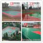 硅pu塑膠籃球場繁昌¥廠家直銷