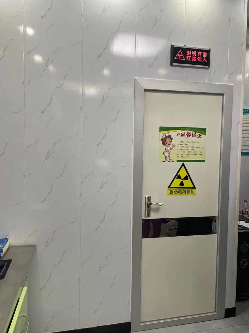 歡迎##忻城縣探傷X光機走廊鉛門正興 濟南認準正興