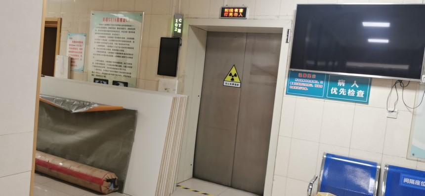 歡迎##楚雄市探傷CT拍片室鉛門濟南正興防護有賣的