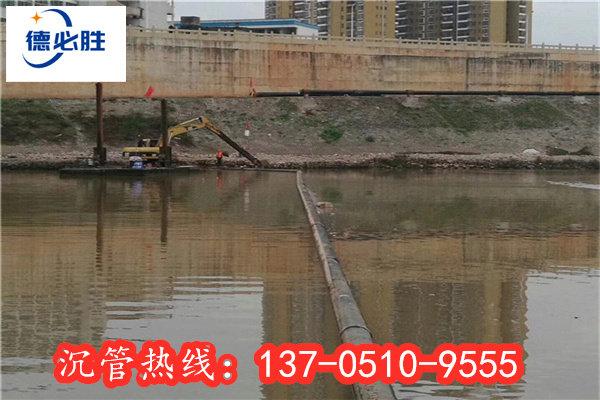 歡迎##常州市鋪設水下沉管##實業集團
