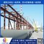 欢迎##东营钢架防腐钢桥刷涂料钢管网架刷油漆施工##集团厂家