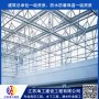 2021欢迎访问##通州机场钢结构网架清理清洗除锈防腐施工##股份