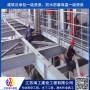 2021欢迎访问##衢州厂房清洗刷漆彩钢瓦防腐更换施工##国企