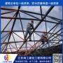 2021欢迎访问##潜江飞机场网架钢构高空清洗清理防腐除锈施工##集团厂家