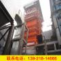 欢迎##义乌钢结构除锈刷漆##实业集团