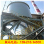 歡迎##牡丹江水力發電廠閘門檢查公司##控股