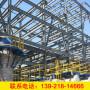 歡迎##2021彭州鐵塔刷油漆##國投