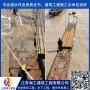 歡迎##湛江船舶水下水滑道滑板滑軌維修施工##集團