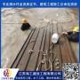 歡迎##東陽船舶水下水滑道滑板滑軌檢修施工##控股