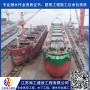 歡迎##吳川船業水下水滑道滑板滑軌檢查施工##集團廠家