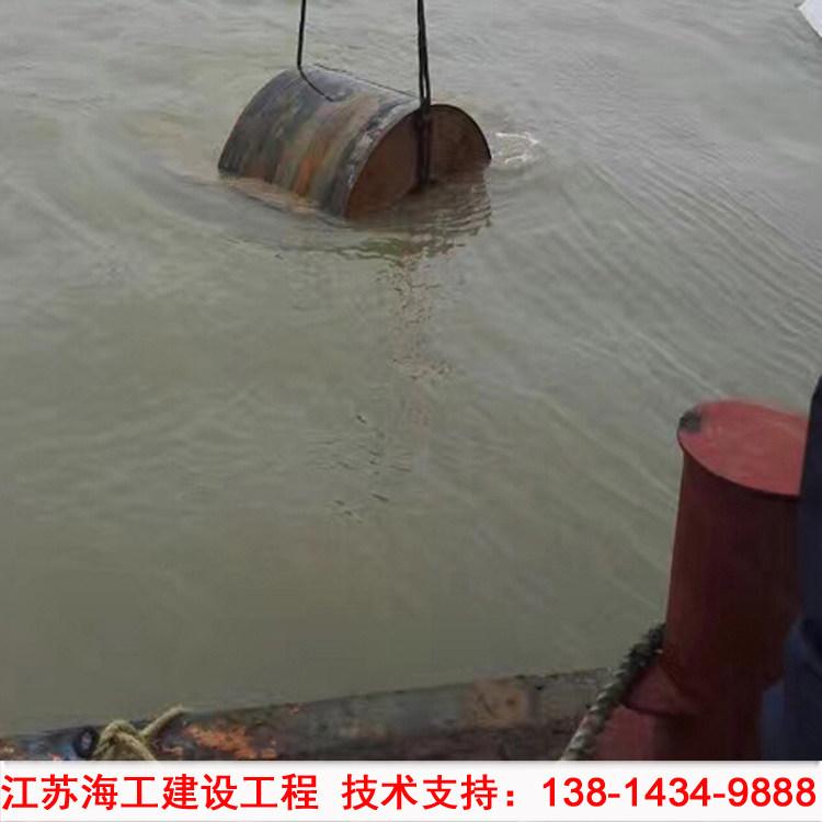 2021歡迎##深圳湖底沉管加配塊公司##股份有限公司