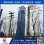 欢迎##南京电厂烟囱修补公司##集团厂家