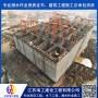2021##葫蘆島沉井封底公司—水下施工廠家方案##國有