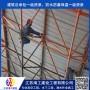 南京市##行车刷新公司安全施工