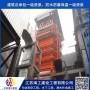 南充市鋼構防腐公司——江蘇海工建設專業承接防腐工程