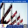 欢迎廊坊市设备设施防腐公司-江苏海工建设