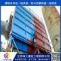 咸陽市##鐵塔刷油漆公司安全施工