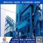 欢迎##滁州市钢结构刷油漆公司-厂家实业