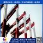 欢迎#六安市设施防腐公司#江苏海工建设
