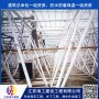 邵陽市鋼結構刷油漆公司——江蘇海工建設專業承接防腐工程