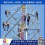 歡迎蒞臨——邯鄲市電廠鐵塔拆除公司——邯鄲市集團公司