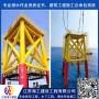 2021歡迎##東陽海上樁基拆除施工隊##國有