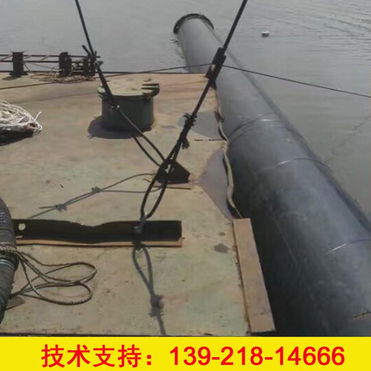 歡迎##膠州湖床沉管修復公司##控股