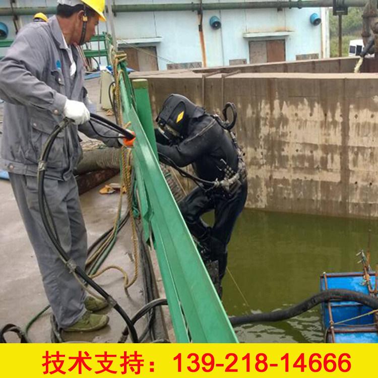 歡迎##鄂州河底管道修復公司##國企