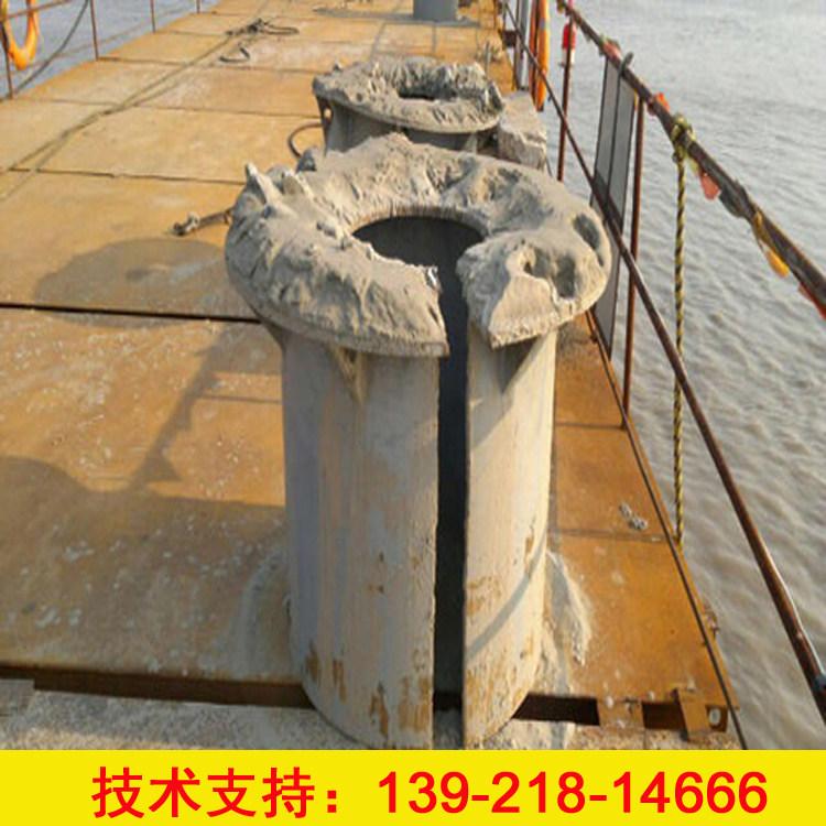 歡迎##大連河底沉管攝像公司##國企