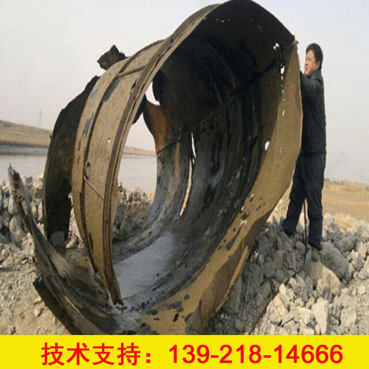 歡迎##膠州過湖管道攝像公司##股份有限公司