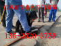 污水管道堵漏箱涵清淤堵漏工程箱涵清淤堵漏工程