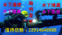 新闻:阳泉市水下抛石加固潜水