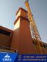 新闻:内蒙古兴安盟拆除砖烟囱公司联系电话[股份@有限公司]欢迎您