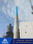 新闻:吉林吉林80米混凝土↑烟囱拆除报价[股份@有限公司]欢迎您
