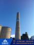 新聞:內蒙古阿拉善盟鍋爐房煙囪安裝平臺信譽企業[股份@有限公司]