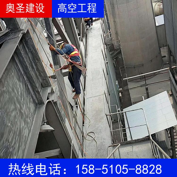 2023歡迎訪問##邵陽人工拆除磚煙囪公司##股份有限公司