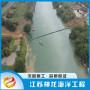 歡迎##威海市水下倒虹管安裝##方案咨詢