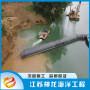 歡迎##廣州市水下敷設管道##水下施工