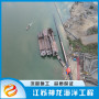 歡迎##蘭州市水下管道沉放##沉潛水作業公司