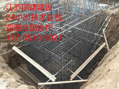 中联7015塔机电路图