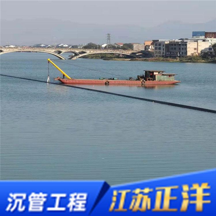 2021歡迎訪問##常州市水下鋪管作業##股份集團