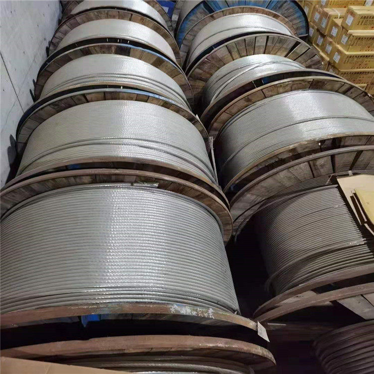 2021##臺州廢電纜皮回收##行情
