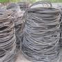 2024歡迎訪問##慶陽240電纜回收##多少錢一噸