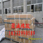 晋江双组份聚硫密封胶(黑+白)河坡专用 产品