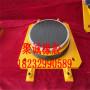欢迎订购:饶阳县盆式橡胶支座★板式橡胶支座◆库房现货/价格低廉