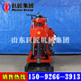 小型勘察液压水井钻机XY-150钻井机 打井机钻机厂家供应