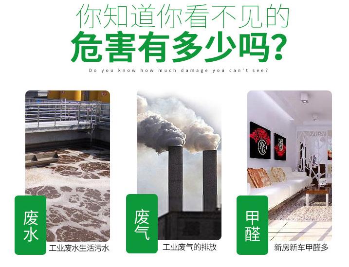 2021歡迎訪問##萊蕪萊城區小孔徑蜂窩活性炭廠家銷售##股份集團