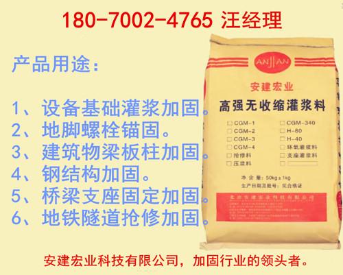 信豐CGM灌漿料歡迎咨詢